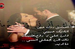 صورة احلى كلمات الحب , كلمات حب رومانسيه جميله