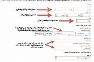 صورة كيف اسوي ايميل جديد, طريقة سهلة ومبسطة عشان تعمل ايميل