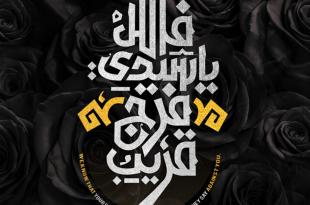 صورة عبارات اسلاميه, اكيد بتحب تشوف جمل وكلمات دينية رائعة