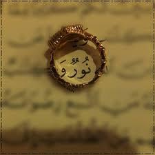 صورة اسماء بنات من القران, كل الاسماء الاسلامية جميلة 1897 3