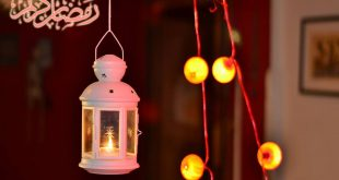 صورة خلفيات فوانيس رمضان متحركة, فانوس رمضان و فرحته