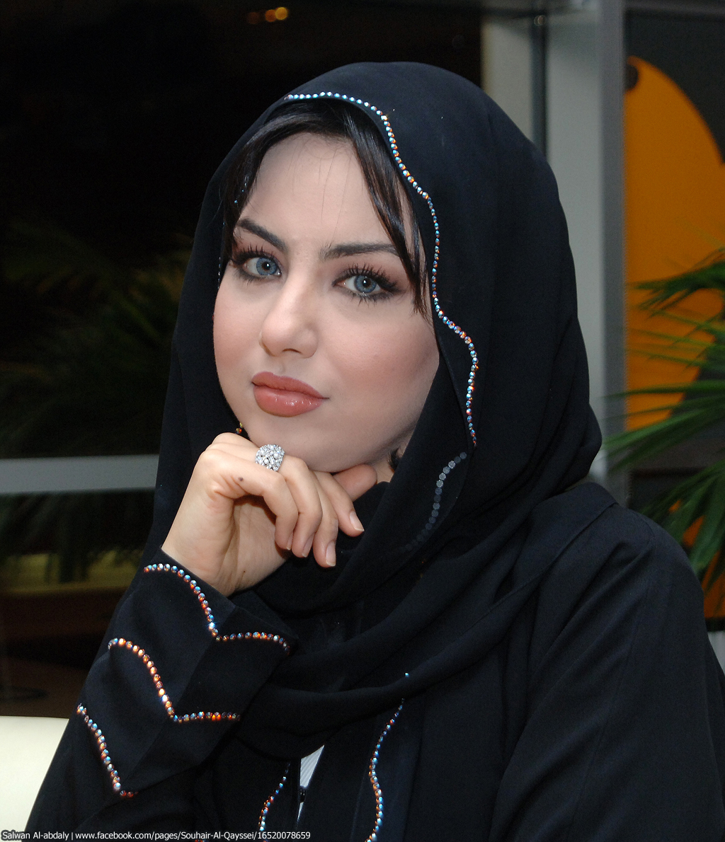 صورة بنات ايران, ماشاء الله على الجمال