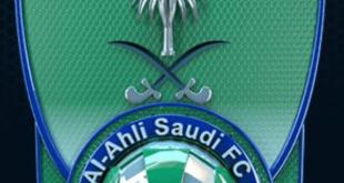 صورة احلى الصور للاهلى , صور جميله للاهلي السعودي