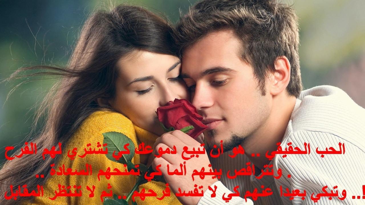 صورة بوستات حب جامدة, احلى حب في احلي كلمات دي ولا ايه
