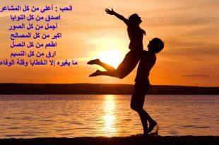 صورة كلمات لها معنى في الحب والعشق, عن الغرام والرومانسية كان حدثينا