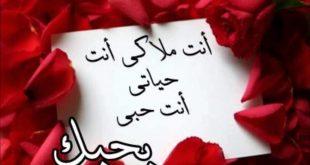 صورة مسجات عيد زواج, احلى ايام عمرنا لازم رسالة حلوة