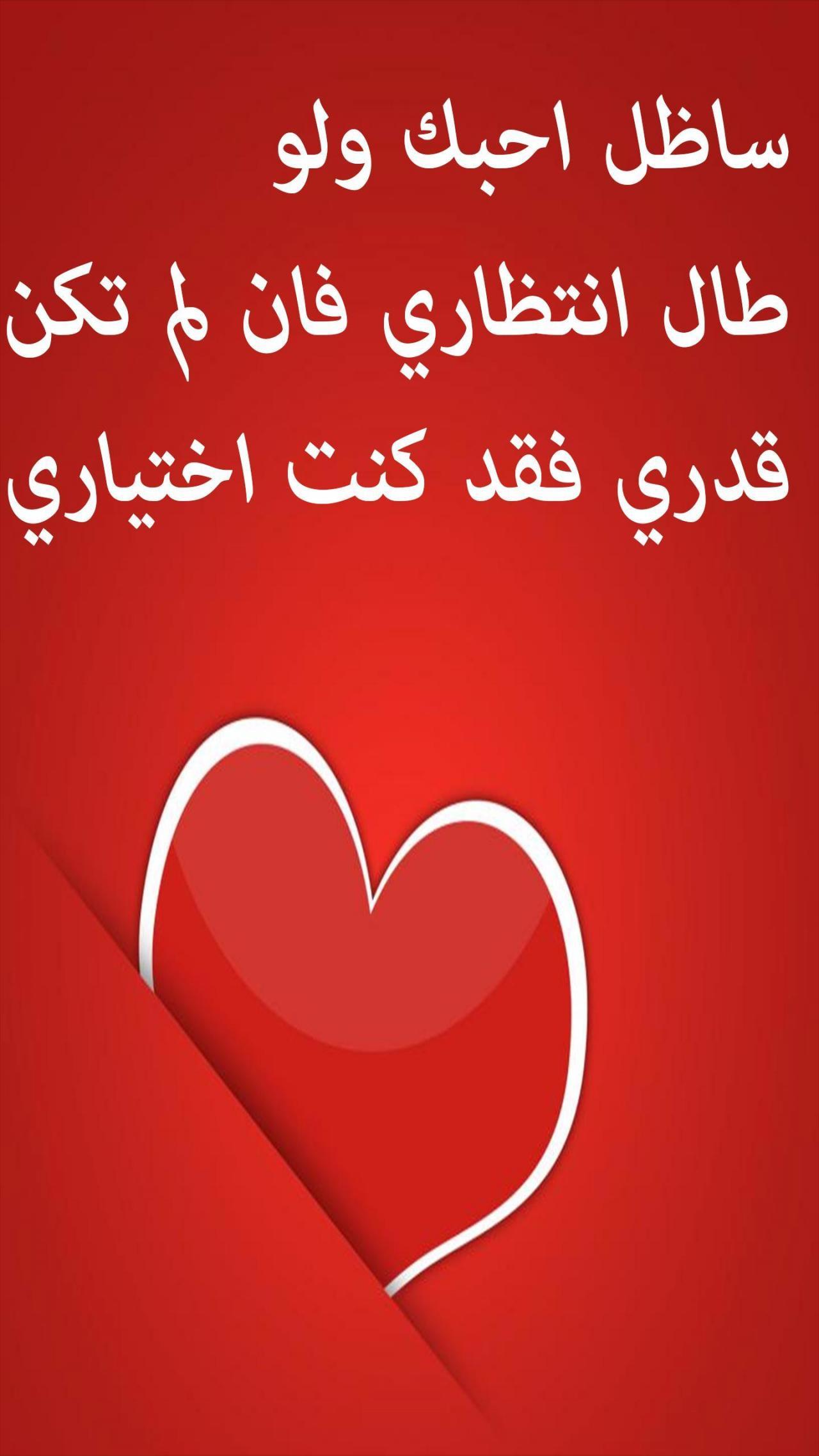 صورة رسائل شوق للحبيب, حب وشوق ولوع وغرام ورمانسية في ان واحد
