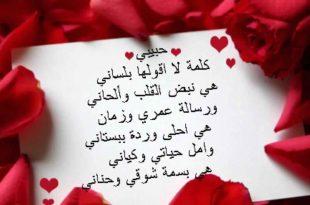 صورة حبيبي صباح الخير كلمات, احلى صباح عليك