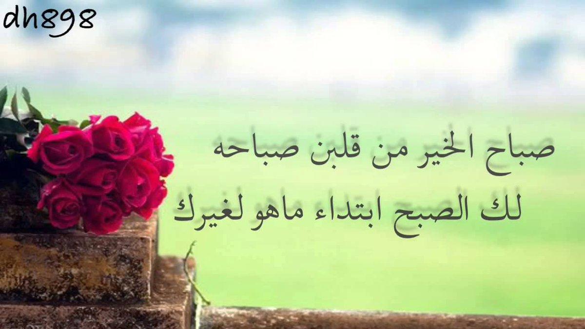 صورة حبيبي صباح الخير كلمات, احلى صباح عليك 725 2