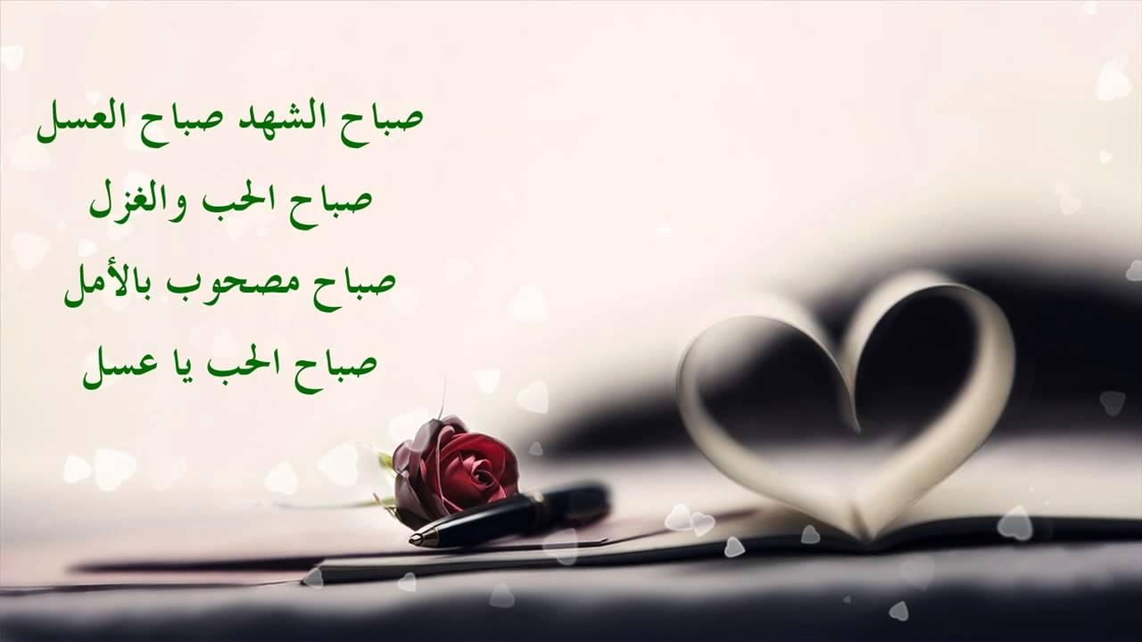 صورة حبيبي صباح الخير كلمات, احلى صباح عليك 725 6