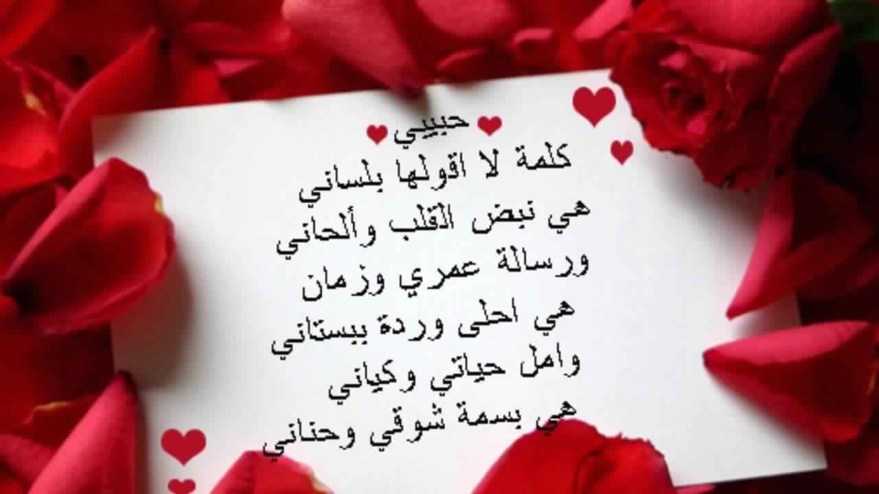 صورة حبيبي صباح الخير كلمات, احلى صباح عليك 725