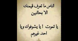 صورة شعر عراقي حزين, شعر يزعل بجد