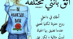 صورة كلام تقيل و له وزن ,كلام للنشر جميل