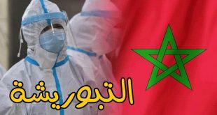 صورة فن رائع و مميز مفيش زيه ,اغني مغربية