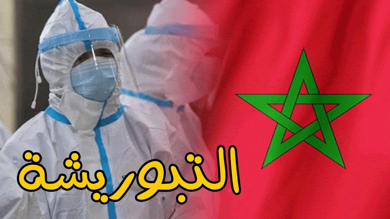 فن رائع و مميز مفيش زيه ,اغني مغربية