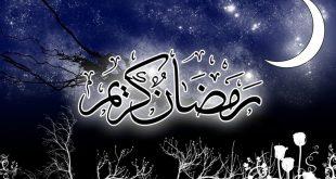 صورة شهر الخير البركات هل علينا افرحوا, عبارات رمضان