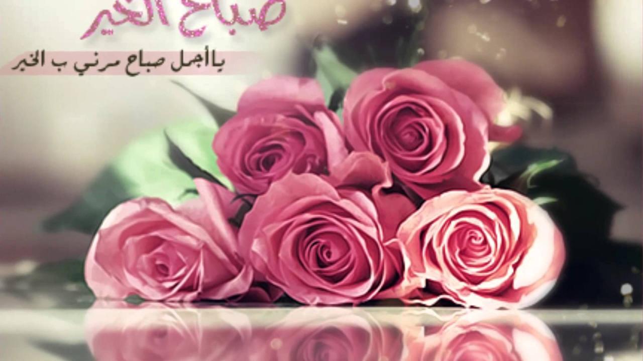 صورة صباح مشرق مع احلى حبيب ,صباح النور حبيبتي 2191 4