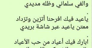 صورة شعر فظيع هتسرح معاه ,ابيات شعر حلوه وقويه