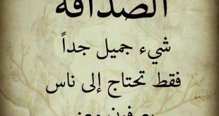 صورة شعر قوى بيهز الوجدان , اشعار قصيره
