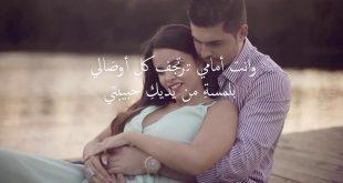 صورة دوبنى فى حبك و كلامك ,كلمات حب رومانسية