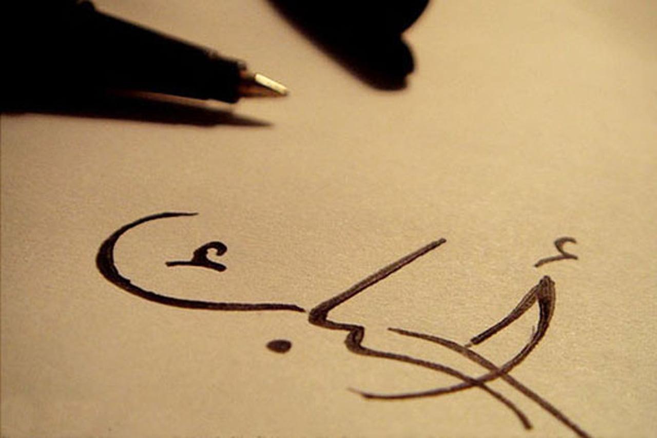 صورة اكيد الحب احلى حاجة في الدنيا , كلمات حب قصيره جدا 2445 4
