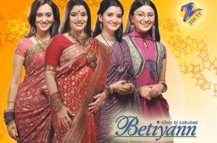 صورة من اجمل المسلسلات الهندية البنات زينة البيت , بنات زينة البيت