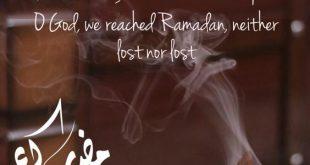 صورة ايه اكتر يوم نتجمع فيه في رمضان , اول ايام رمضان