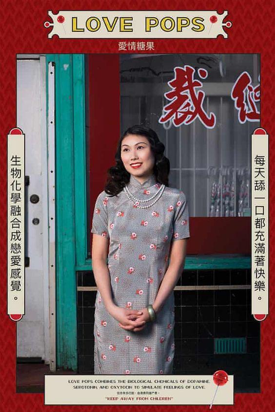 صورة بنات ولا اروع من الصين , بنات صينيات