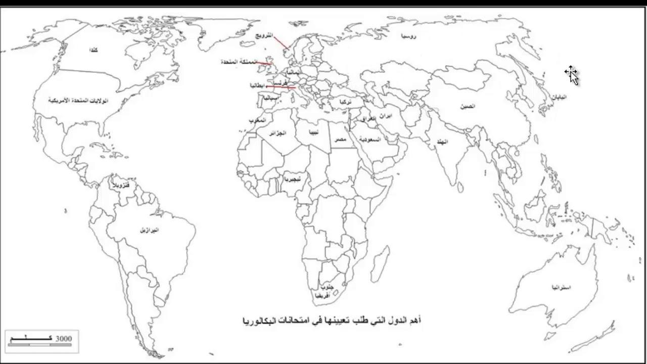 صورة خريطة العالم صماء 5680 2