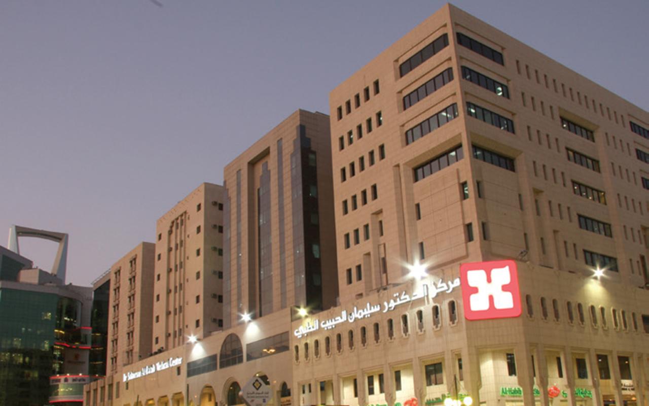صورة اكتر مكان طبى على اعلى مستوى , سليمان الحبيب العليا 2561 2