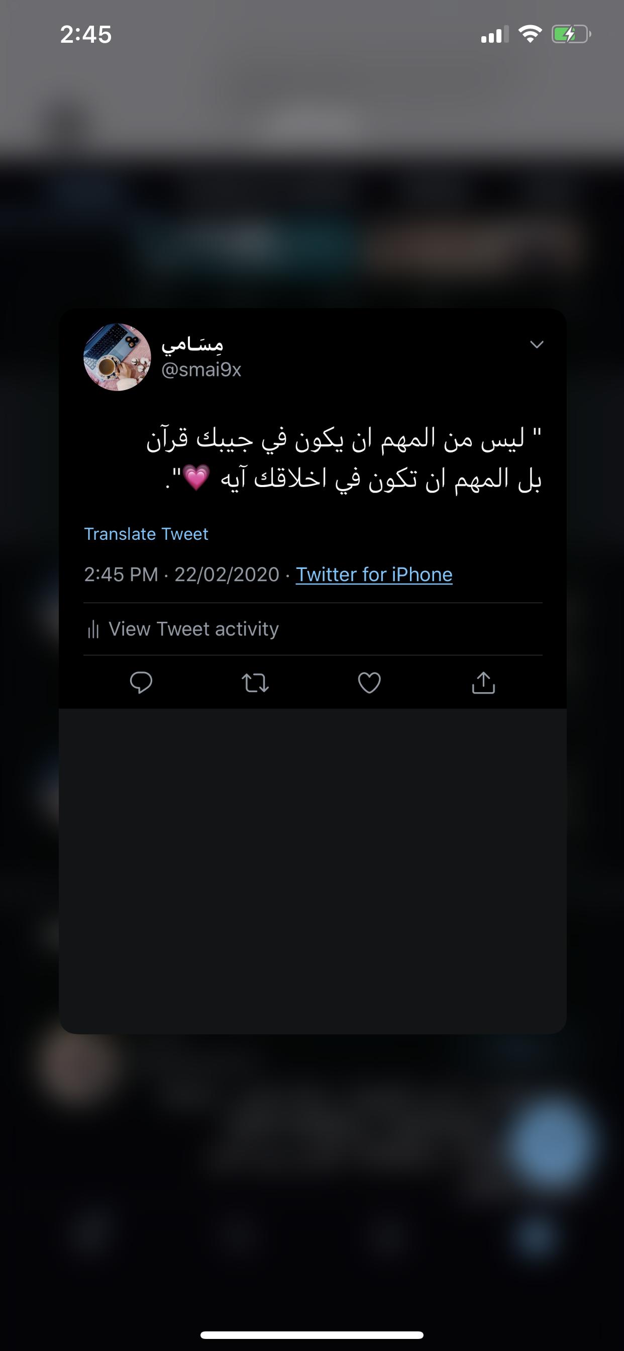 كلام حلو اوى , عبارات جميلة تويتر