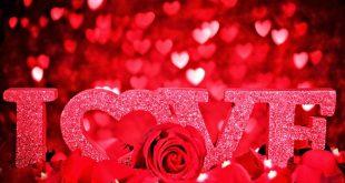 صورة حبيبي i love you i need you 12411 17 310x165