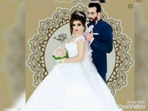 صورة المخمل درة العروس 12640 2