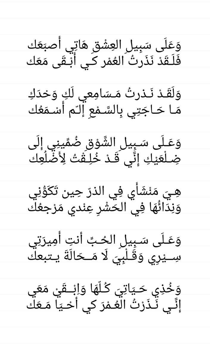 صورة قصيدة وطنية سعودية 13174 3