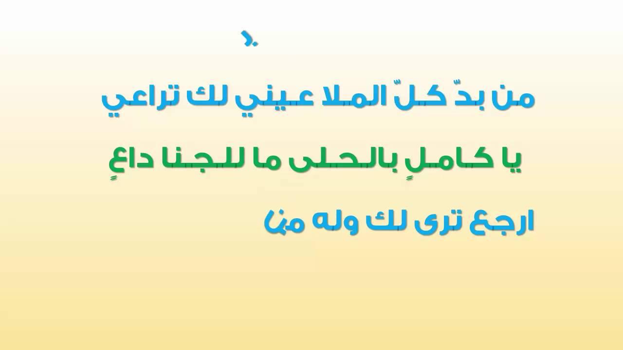 صورة قصيدة وطنية سعودية 13174 4