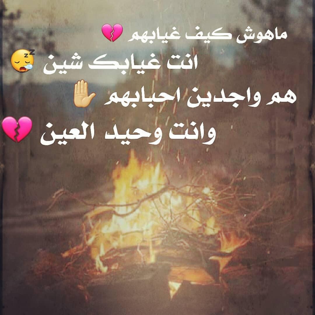 صورة قصيدة وطنية سعودية 13174 5