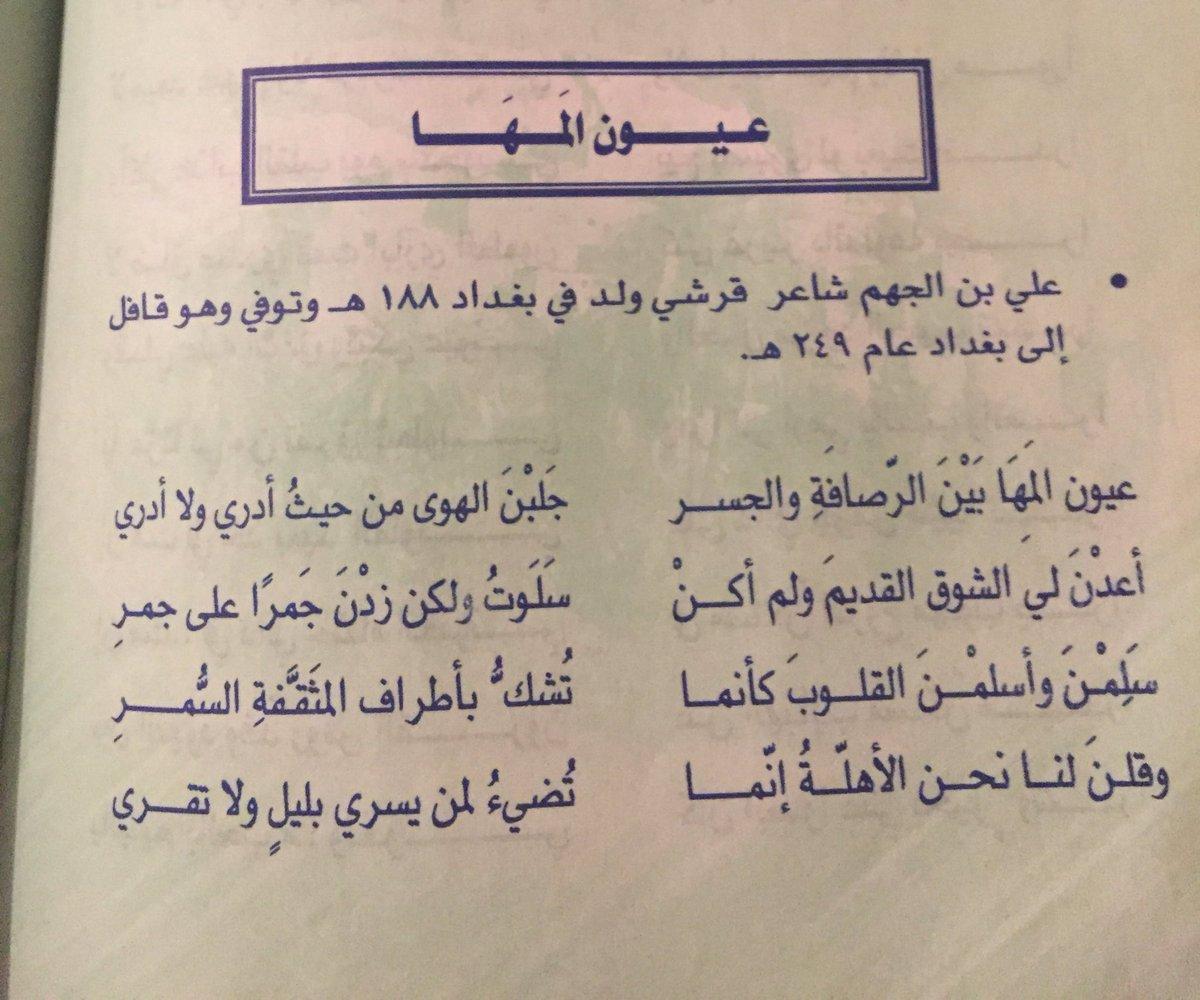 صورة قصيدة وطنية سعودية 13174 6