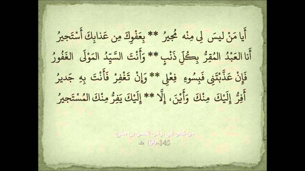 صورة قصيدة وطنية سعودية 13174 8