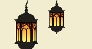 صورة تكون في ليالي رمضان 564 6 310x165